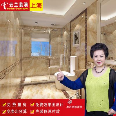 云兰装潢 上海卫生间装修装潢全包装修浴室厕所局部改造洗手间厨房半包家装旧房翻新