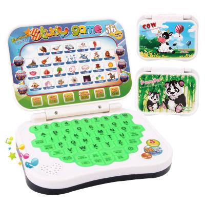 樂童童 玩具早教機智能中英文點讀學習機(特價款)熊貓 塑料 適用年齡2-6歲 包裝205*165*40mm