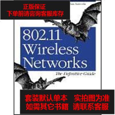 【二手8成新】802.11无线网络权威指南 9787302059745
