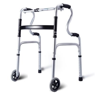 高博士(GAO BO SHI)助行拐杖四腳老人助步器適用人群成人多功能輕便殘疾人輔助行走器 帶輪