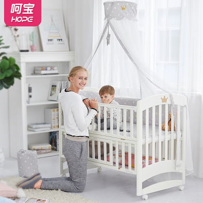 呵宝(HOPE)婴儿床欧式实木豪华摇篮床宝宝多功能游戏床可调高低档