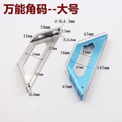 加厚不銹鋼角碼L型碼90度直角固定支架家具五金配件三角鐵連接件