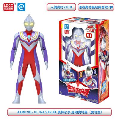 靈動創想Ultra Strike奧特必殺宇宙英雄兒童玩具男孩動漫 迪迦奧特曼(復合型)ATM0201