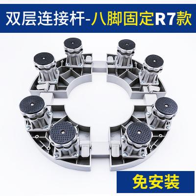 圆形空调柜机底座美的海尔格力托架圆柱形移动增高花盆鱼缸支架排水