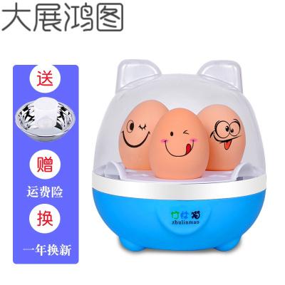 煮蛋器自动断电学生宿舍蒸蛋器小功率迷你煮鸡蛋羹神器1人 蓝色+蒸碗