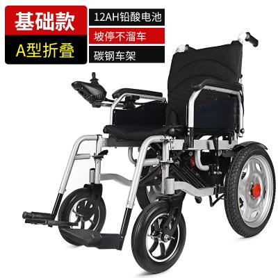 康復之家電動輪椅老人代步車 折疊輕便 電動輪椅 殘疾人老年電動輪椅 【基礎款】-12AH鉛酸電池