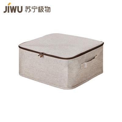 蘇寧極物 雜物收納盒儲物包 6.125L