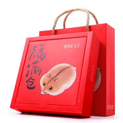 愛哆哆喜餅 鼠寶寶喜蛋禮盒誕生滿月禮百日宴周歲生孩子回禮--福滿倉F1 男寶寶
