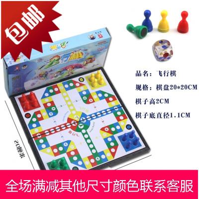 飞行棋儿童小学生游戏 儿童礼品 玩具 幼儿园磁石飞行棋