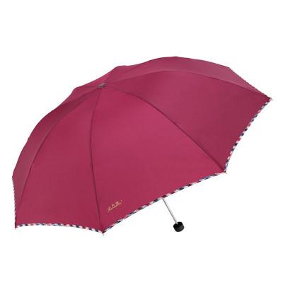 天堂 307E碰击布格子布包边三折商务伞晴雨伞