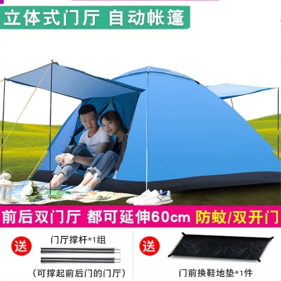 帳篷戶外3-4人全自動防暴雨魅扣加厚雙人2單人防雨露營野營野外賬蓬
