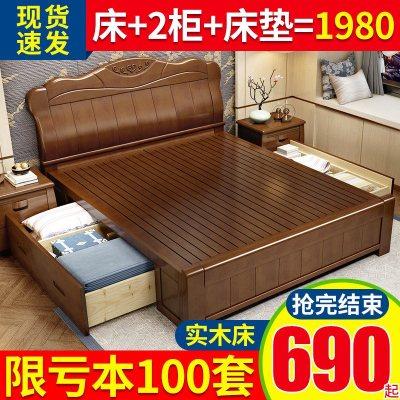 实木床1.8米中式双人床1.5m现代简约经济型高箱储物主卧工厂直销