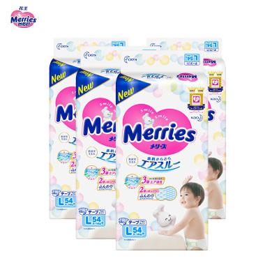 花王妙而舒(Merries)嬰兒紙尿褲大號L54片*4包