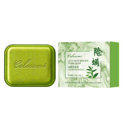 皂人參硫磺皂海鹽羊奶皂控油潔面精油皂去螨蟲香皂手工皂 除螨亮膚皂