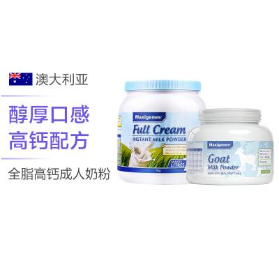 Maxigenes美可卓全脂奶粉1kg/罐+羊奶粉400g/罐