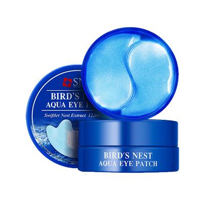 SNP愛神菲海洋燕窩補水眼膜 1.25gX60片 補水保濕 舒緩眼肌 品牌直供 蘇寧物流