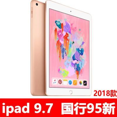 【二手95新】Apple iPad 2018新款ipad平板電腦 9.7英寸A10金色 2018款 32G WIFI版