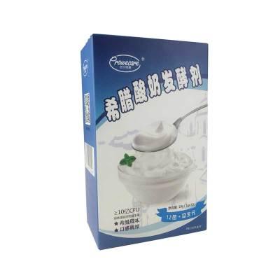 倍乐微康希腊酸奶发酵剂12菌家用自制酸奶益生菌粉1gx10条