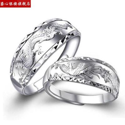 銀戒指999純銀情侶男女一對開口對戒韓版龍鳳生日情人節禮物