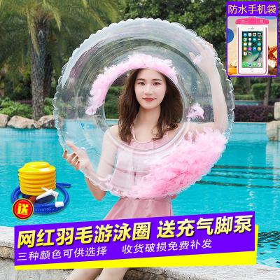 搭啵兔游泳圈成人女儿童双层水晶圈网红亮片羽毛圈宝宝浮力圈充气腋下圈
