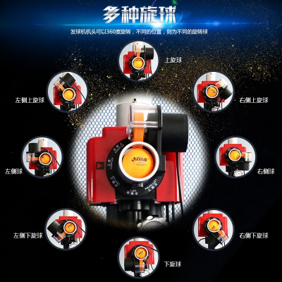 紅雙喜乒乓球發球機彩虹R0臺式MINI款練球器家用訓練自動練球機