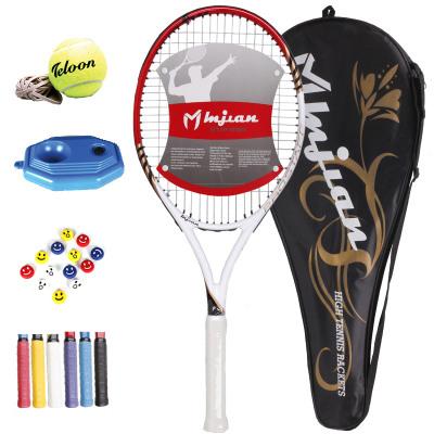 MJIAN 初学训练碳复合网球拍送训练底坐网球