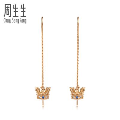 周生生(CHOW SANG SANG)18K紅色黃金V&A系列皇冠藍寶石耳線耳釘耳環90599E