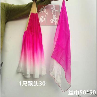 因樂思(YINLESI)扇 雙面漸變色 舞蹈扇子跳舞扇 加長扇粉色漸變原版秀色古典