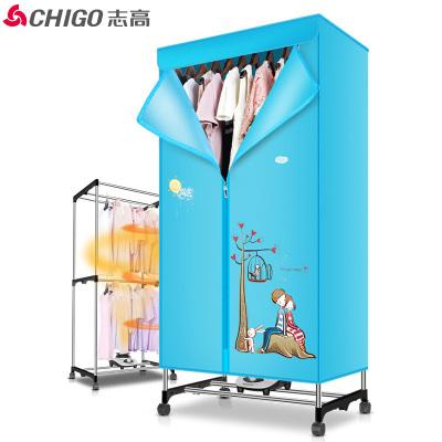 志高(CHIGO)干衣机ZG10D-JB02