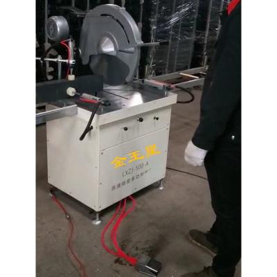 精密鋸鋁機切割機鋁型材鋁合金斜切鋸12寸14寸閃電客16寸20 20寸500型腳踏半自動切割機