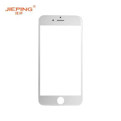捷屏(JIEPING)適用于蘋果6s一體蓋板 手機外屏維修更換 白色(不含稅)