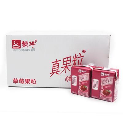蒙牛 风味奶 真果粒 草莓味 125ml*20盒(散装营养牛奶)