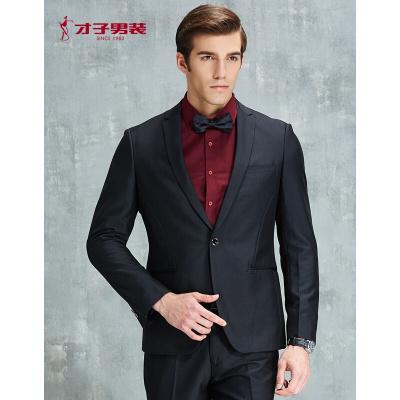 才子男装商场同款男装西服套装男秋季纯色修身伴郎新郎礼服商务绅士西服套装男黑色