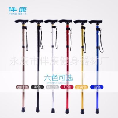 登山杖折叠超轻超短28cm铝合金手杖五节伸缩防滑老人助行可调拐杖