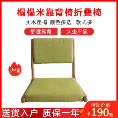 實木靠背折疊椅子 靠背椅 日式折疊椅 榻榻米地臺椅日式 單人無腿折疊沙發