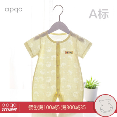 apqa嬰兒衣服夏季薄款透氣連體衣短袖空調服0-12月男女寶寶內衣