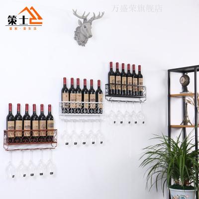 策士輕奢家用紅酒架紅酒杯架壁掛式高腳杯架倒掛創意酒架懸掛葡萄酒架