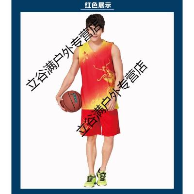 兒童成人中國隊籃球服中國男籃隊服比賽服國家隊球衣籃隊服印號