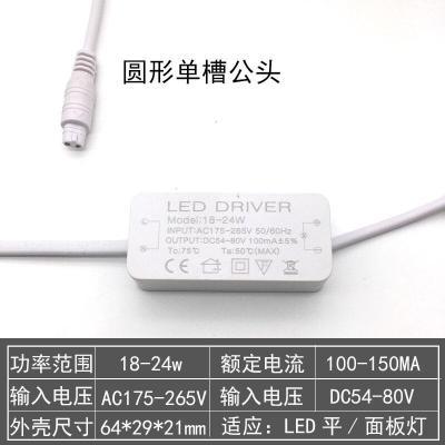 led恒流驅動電源6060直發光平板燈48W60W88W鎮流器火牛配件driver 88W橢圓形單槽母頭