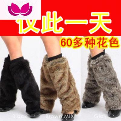 仿皮毛毛靴套腳套長短款襪套腿套過膝仿兔毛鞋套可定做特價秋冬