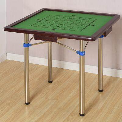 家具好貨可折疊麻將桌家用簡易棋牌桌手搓麻將桌宿舍兩用麻雀臺40698新款放心購