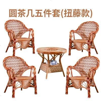 藤椅三件套單人靠背陽臺客廳竹編真藤茶幾休閑現代竹椅子桌椅組合