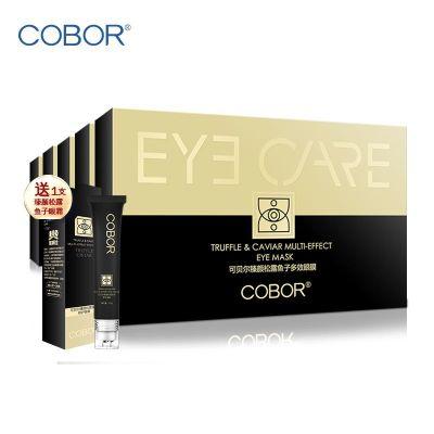 可貝爾 臻顏松露魚子多效眼貼膜淡化黑眼圈眼袋保濕 黑眼膜 五盒裝