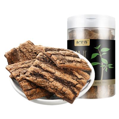 杞里香(QiLiXiang) 杜仲皮100g/罐装 杜仲茶 搭配枸杞薏米 传统滋补营养品