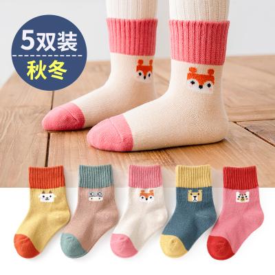 蘿卜探長兒童襪子純棉中筒襪彩色女童男童糖果色襪子寶寶棉襪春秋小孩韓國可愛0-10歲
