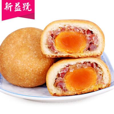 新益號 蛋黃云腿月餅10枚*80g 云南特產 滇式宣威火腿月餅 中秋 蛋黃