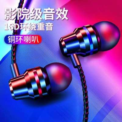 維葉低重音耳機黑色Q6 入耳式游戲 聽歌耳機線oppo華為vivo手機電腦耳麥