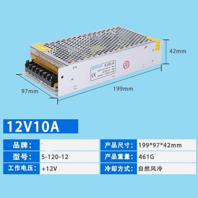 220v轉5/12/24伏直流開關電源5/10/20a監控led150/200/400W變 S-120-1212v10A
