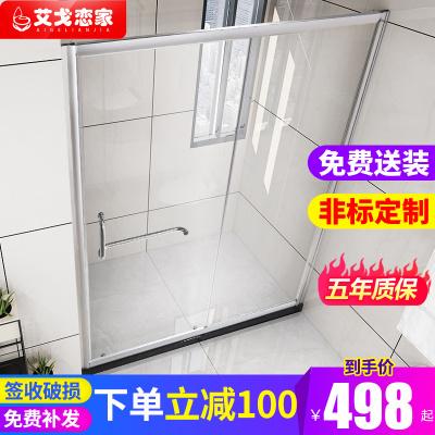 艾戈恋家淋浴房 钢化玻璃淋浴房隔断 定制一字形炭黑边框淋浴屏风 移门式简易浴室玻璃门不含蒸汽BJC21
