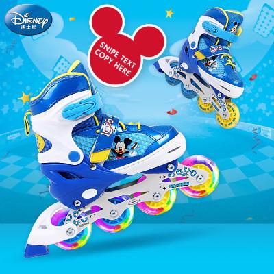 迪士尼(Disney)溜冰鞋兒童全閃光輪滑鞋套裝可調旱冰鞋款米奇/公主DCB71250